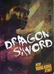 RPG Item: Dragon Sword
