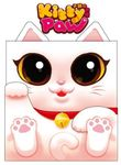 Board Game: Kitty Paw