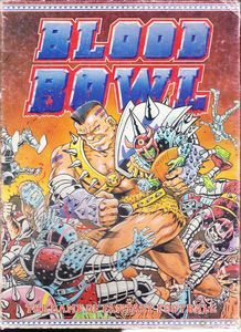 Blood Bowl Cover Artwork