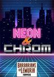 RPG Item: Neon & Chrom