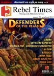 Issue: Rebel Times (Issue 39 - Dec 2010)