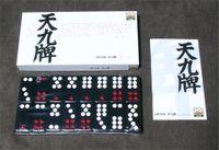 Board Game: Tien Gow