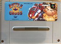 Video Game: Battle Cross