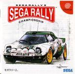 Video Game: Sega Rally 2
