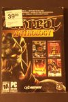 Video Game Compilation: Unreal Anthology