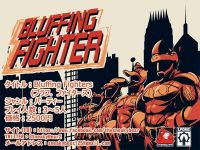 Board Game: Bluffing Fighter