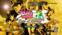 Video Game: JoJo's Bizarre Adventure: Eyes of Heaven