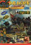 Board Game: Tantek 1942/45