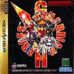 Video Game: Guardian Heroes
