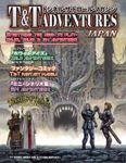 RPG Item: T&T Adventures: Japan