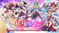 Video Game: ReBless Zwei R
