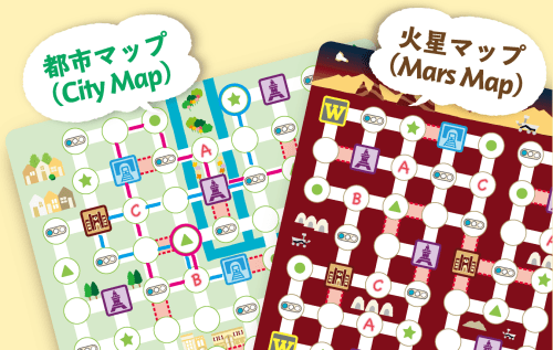 Board Game: Let's Make a Bus Route: The Dice Game