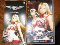 Video Game: DJ Max Portable 2