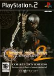 Video Game: Shin Megami Tensei: Digital Devil Saga 2