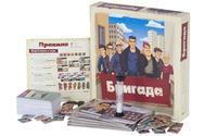Board Game: Бригада