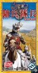Board Game: Condottiere