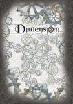 RPG Item: Dimensioni (seconda edizione)