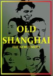 RPG Item: Old Shanghai - The Newcomers