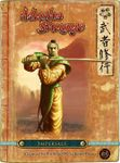 RPG Item: Musha Shugyo #1: Imperials