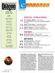 Issue: Dragon (Issue 214 - Feb 1995)