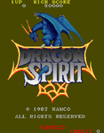 Video Game: Dragon Spirit