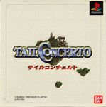 Video Game: Tail Concerto