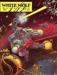 Issue: White Wolf Magazine (Issue 10 - 1988)