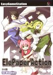 Video Game: Ele Paper Action