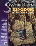 RPG Item: Kingdom of the Desert Jewel