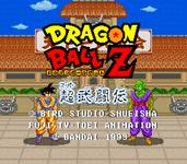 Video Game: Dragon Ball Z: Super Butōden