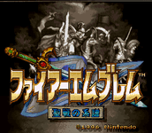 Video Game: Fire Emblem: Genealogy of the Holy War