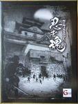 Board Game: Ninja Soul