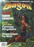 Issue: Dragon (Issue 259 - May 1999)