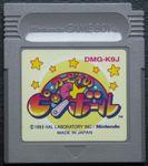 Video Game: Kirby's Pinball Land