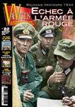 Board Game: Târgu-Frumos 1944
