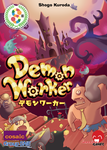 Board Game: Demon Worker