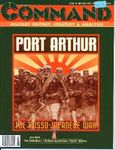 Board Game: Port Arthur: The Russo-Japanese War