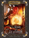 RPG Item: Expedition to the Ruins of Greyhawk