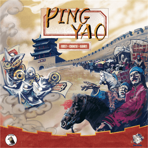 Board Game: Pingyao: First Chinese Banks
