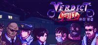 Video Game: Verdict Guilty