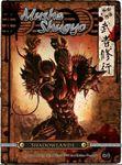 RPG Item: Musha Shugyo #4: Shadowlands