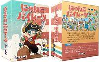 Board Game: Nyanko Pirates
