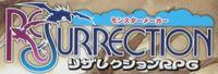 RPG: Monster Maker Resurrection RPG