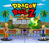 Video Game: Dragon Ball Z: Super Butōden 3