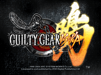 Video Game: Guilty Gear Isuka