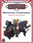 RPG Item: Ravenloft Monstrous Compendium Appendix III: Creatures of Darkness