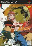 Video Game: Capcom Fighting Jam