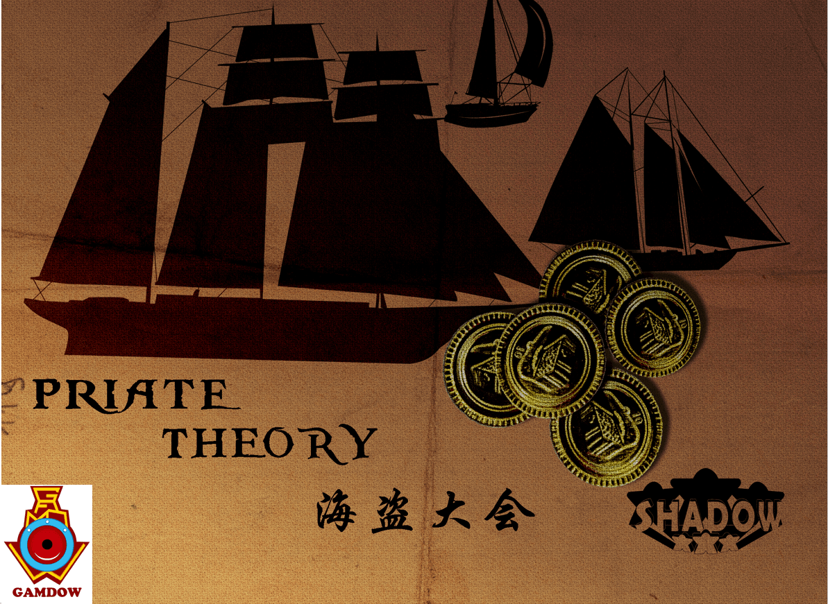 Priate Theory