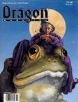 Issue: Dragon (Issue 139 - Nov 1988)