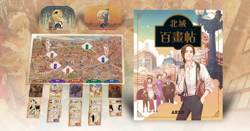 Board Game: Scrolls of a Northern City
